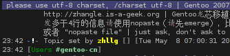 URXVT rendering Chinese font